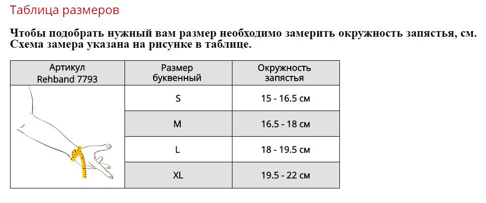 pic_2b9fbc5e0b4f956_1920x9000_1.png
