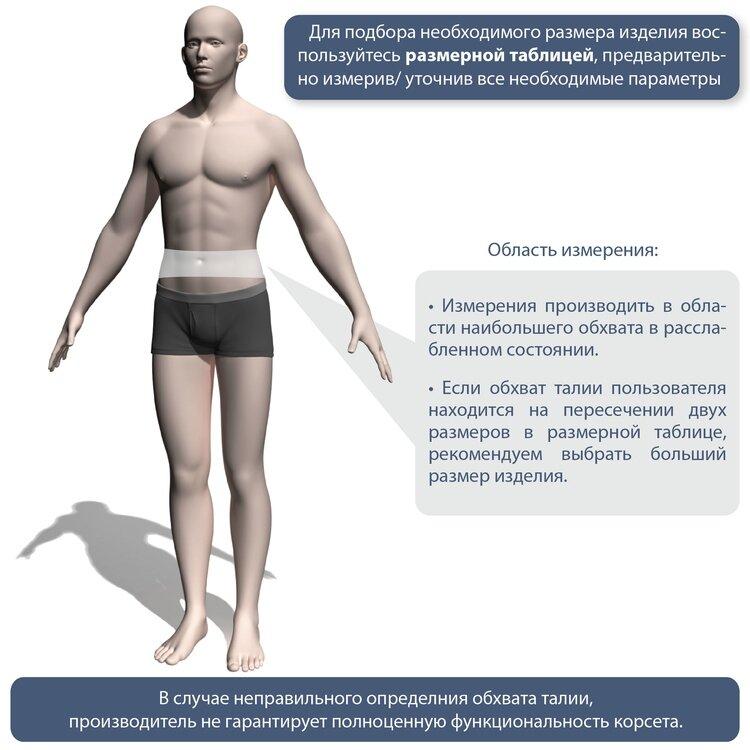 Корсет корригирующий для похудения TOM1015 - фото pic_0f8775833027fb66febee37e867fce21_1920x9000_1.jpg