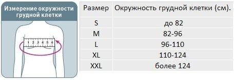 pic_cbdc40ff2bacf90_700x3000_1.jpg