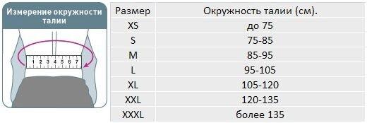 pic_b56628295523ba2_700x3000_1.jpg