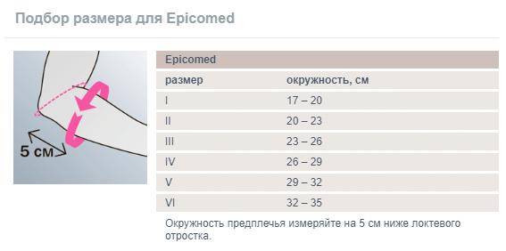 pic_7d45cbca41408bf8865167eff62408da_1920x9000_1.png