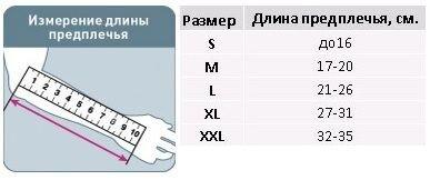 pic_223cbfa93af7800_1920x9000_1.jpg