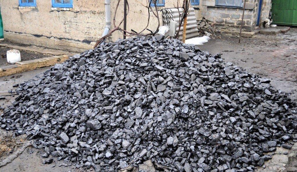 Уголь каменный с доставкой - фото pic_56499e6736d1605e8077c91865756cc3_1920x9000_1.jpg