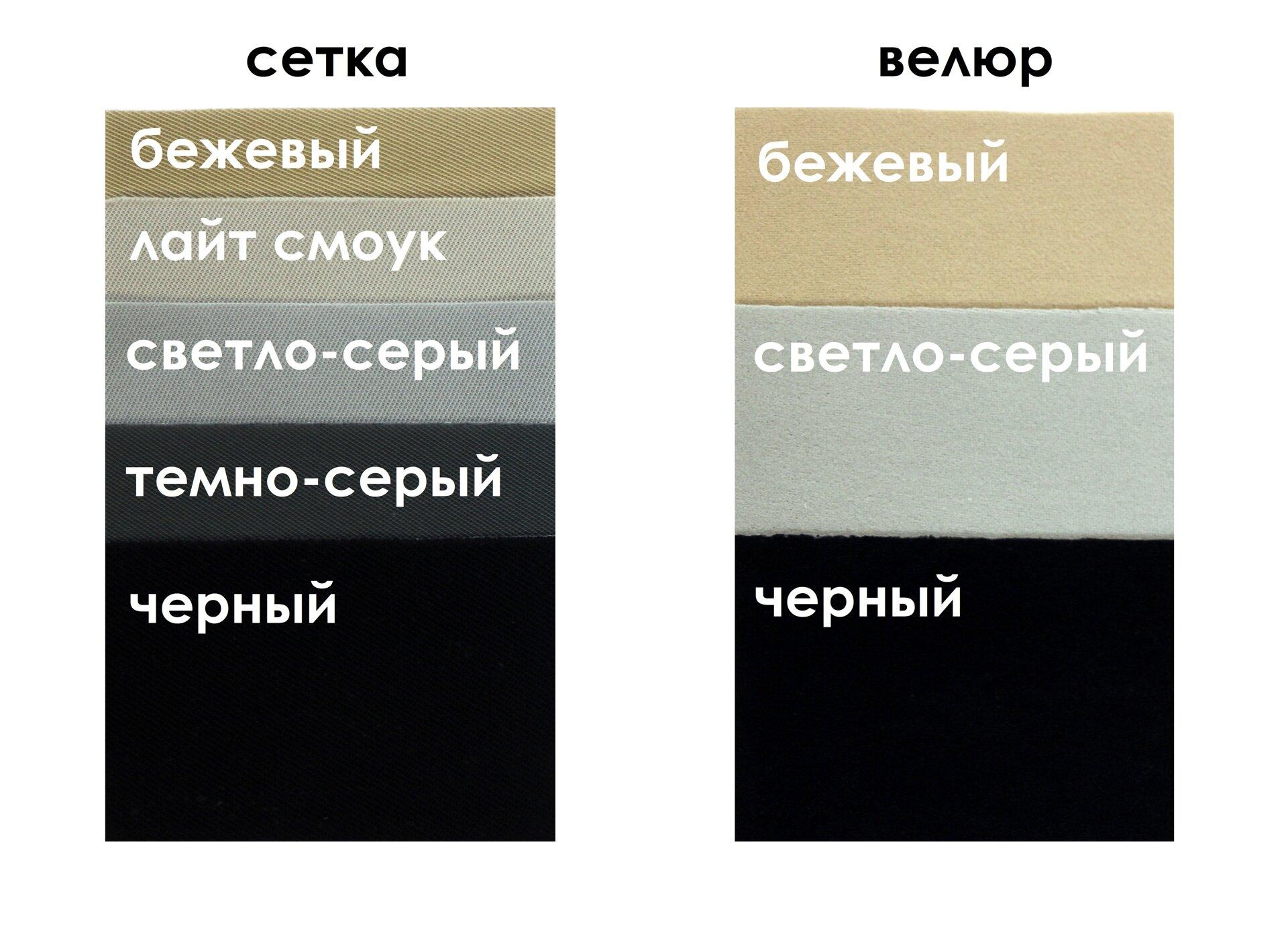 Потолочная ткань на поролоне - фото pic_6b60c0c4ef6fac7cfa3538844a341e80_1920x9000_1.jpg
