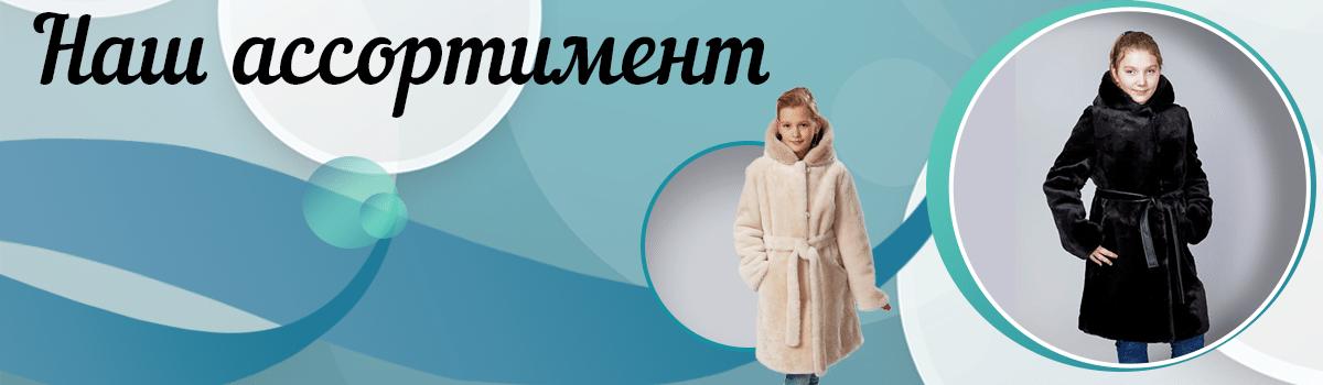 """Детское ателье """"Зимняя принцесса"""" - фото pic_156e9ef328e03a83c860d1699bb50ffc_1920x9000_1.png"""