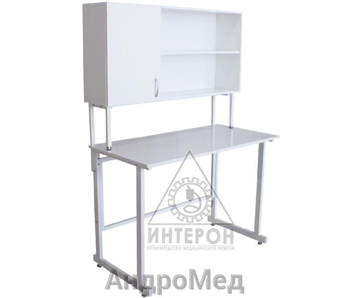Стол медицинский лабораторный Слаб-НШ-228/750