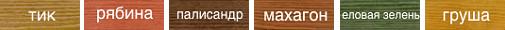 """Скамейка """"Классика Arno"""" - фото pic_b7b0c488a982418_700x3000_1.png"""