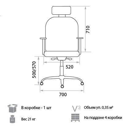 Кресло для персонала Adam - фото pic_855497ab378c335_700x3000_1.jpg