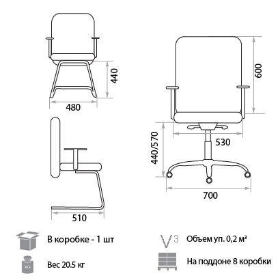 Кресло для персонала Dakar - фото pic_fc9702f2c4a80ef_700x3000_1.jpg