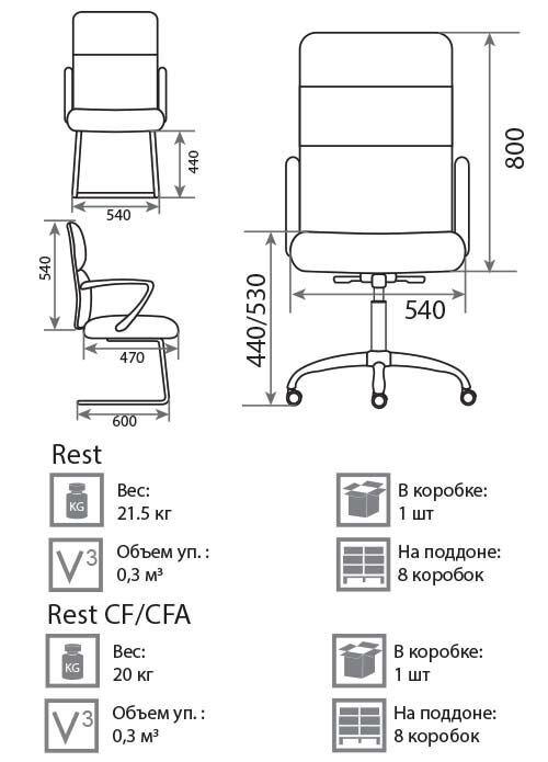 Кресло для руководителя Rest wood Alu-1 - фото pic_a4a2df25ec22029_700x3000_1.jpg