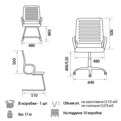 Кресло для персонала Ronald - фото pic_dac6f5b3e5fd652_700x3000_1.jpg