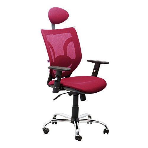 Кресло для персонала Brise High gtp55Ch4 / W01/T01 - фото pic_94370232285189e_700x3000_1.jpg