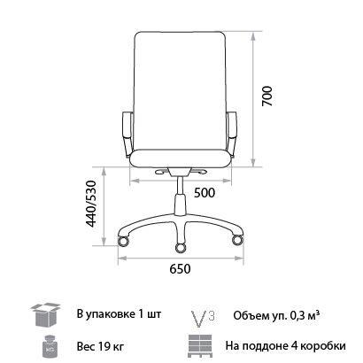 Кресло для руководителя Iris DF PLN - фото pic_c0830e0dff544bf_700x3000_1.jpg