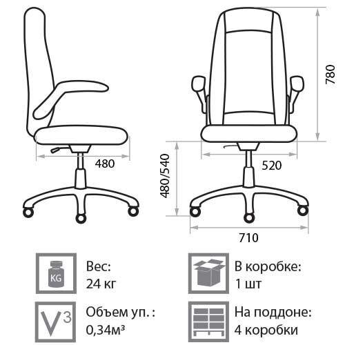 pic_b56eec5377d78cd_700x3000_1.jpg