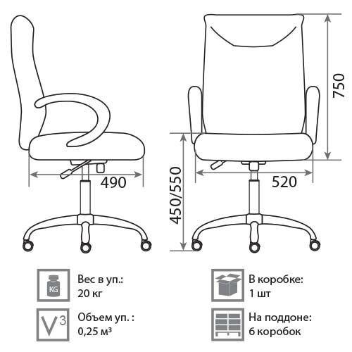 Кресло для руководителя Arizona - фото pic_5bbfa0442671ba0_700x3000_1.jpg