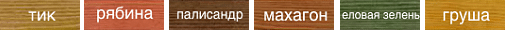 Стол садовый чугунный «Ampir» - фото pic_0d43415d57a7e16_1920x9000_1.png