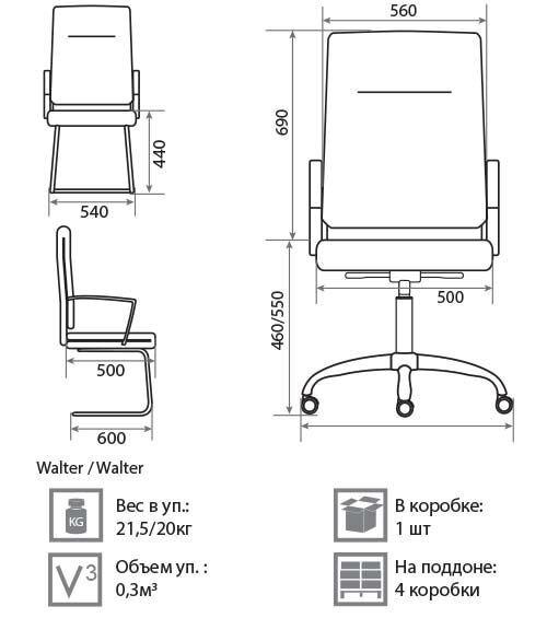 Кресло для руководителя Walter - фото pic_bfb50c747814883_700x3000_1.jpg