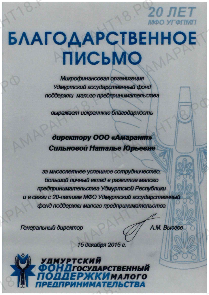 О нас - фото pic_e4f4cb756fb6aed939a87710d86faca3_1920x9000_1.png