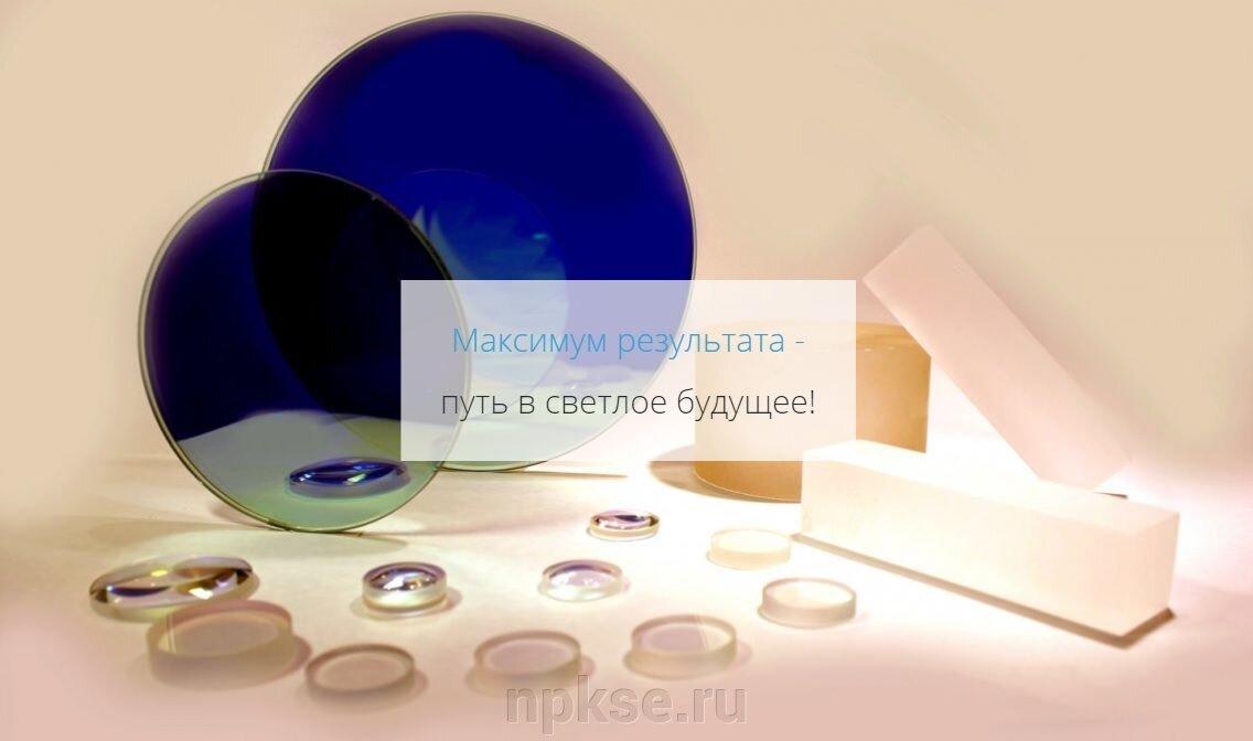 Производство - фото pic_a96e8c4178128fb_1920x9000_1.jpg