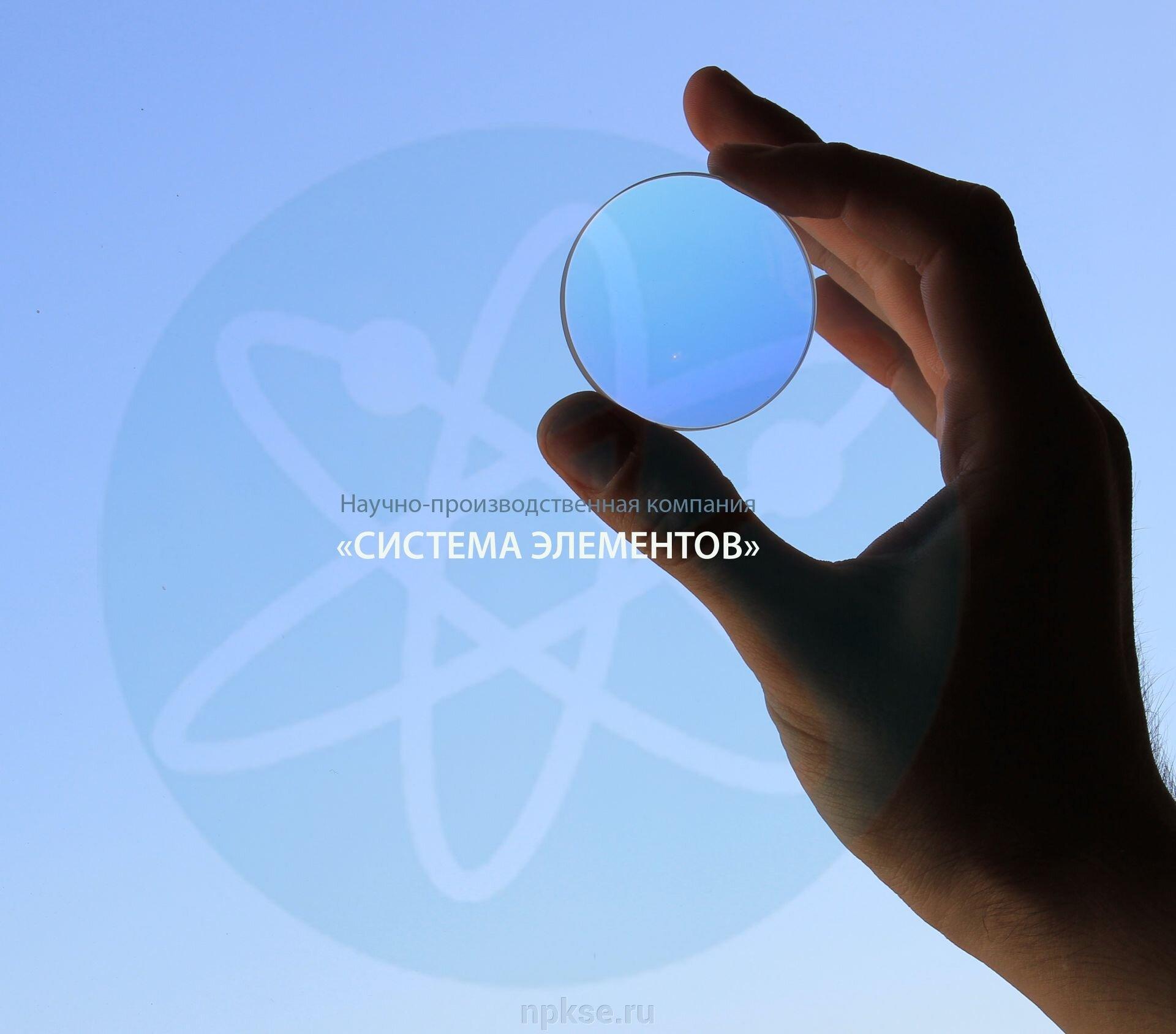 Оптическое стекло