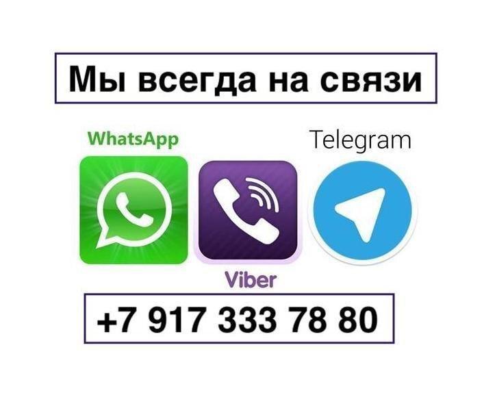 pic_431d0812062f8a16ee27c6dd38634eb3_1920x9000_1.jpg