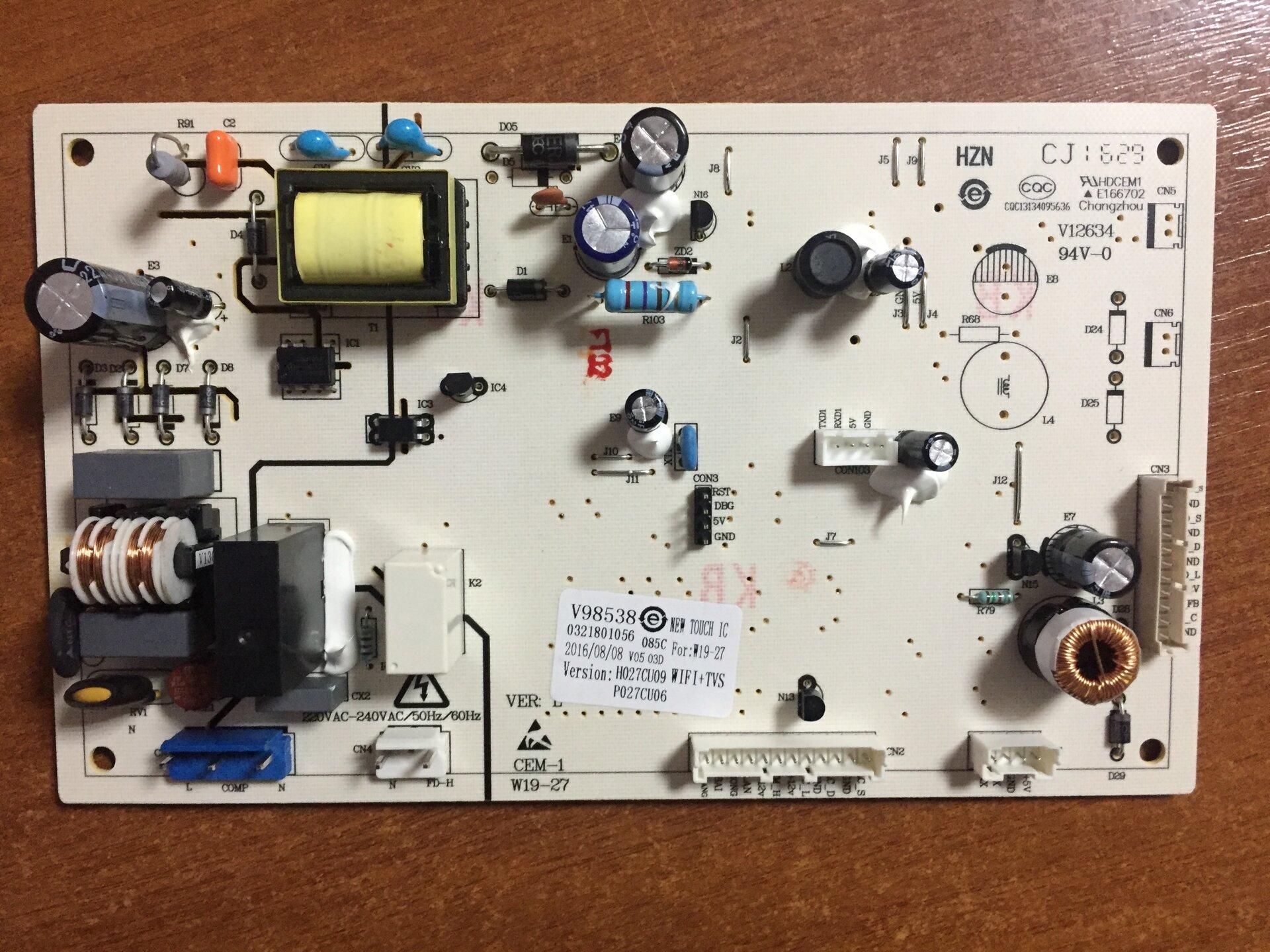 модуль управления холодильником kraft