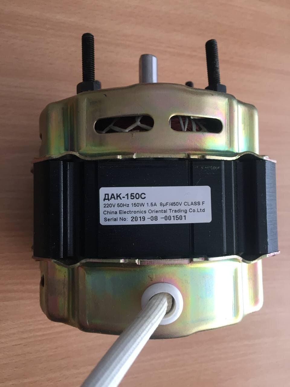 двигатель ДАК 150С