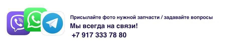 Запчасти для холодильников - фото pic_dcac47c44e492b45fb9b401fdfb5e232_1920x9000_1.jpg