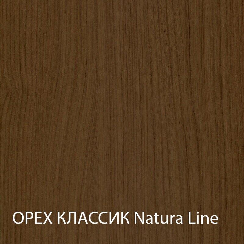 Дверь межкомнатная экошпон Турин 521.22 - фото Межкомнатные двери Орех классик (Алушта)