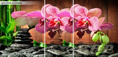 Столы раздвижные стеклянные с фотопечатью - фото pic_c0c27a2403398e567d3ff5c8c4b7331e_1920x9000_1.jpg