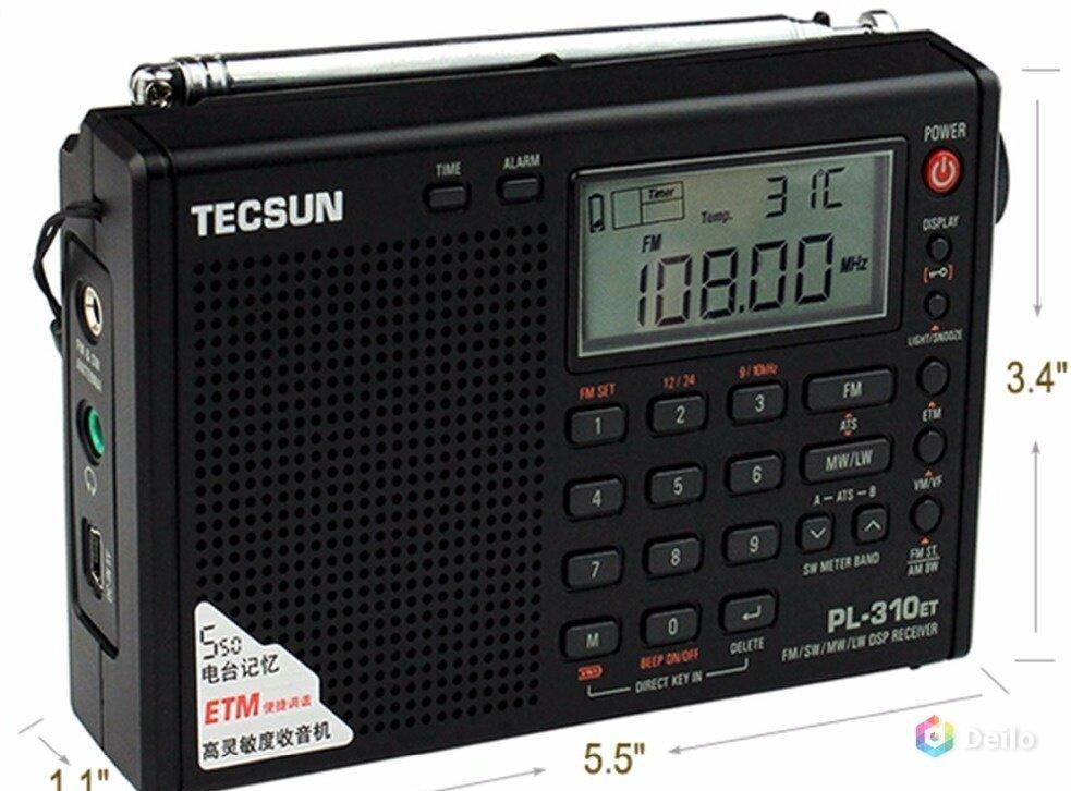 Всеволновый цифровой радиоприемник TECSUN PL-310 - фото pic_fed366fc71485d68cb51da18b3c3a4ec_1920x9000_1.jpg