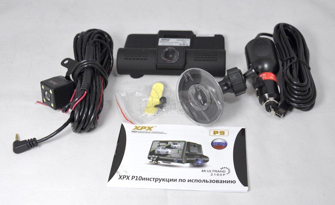 Автомобильный видеорегистратор xpx p9 - фото pic_b06c0ea888bdb40f0ebf9cb359c68139_1920x9000_1.jpg