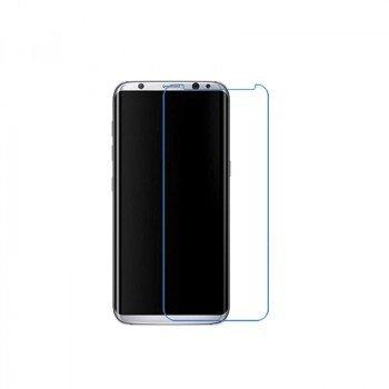 Защитное стекло Samsung Galaxy S8   0.33мм  2.5D - фото pic_6c29a09c1cc1e684d3e2bdf5230639a3_1920x9000_1.jpg
