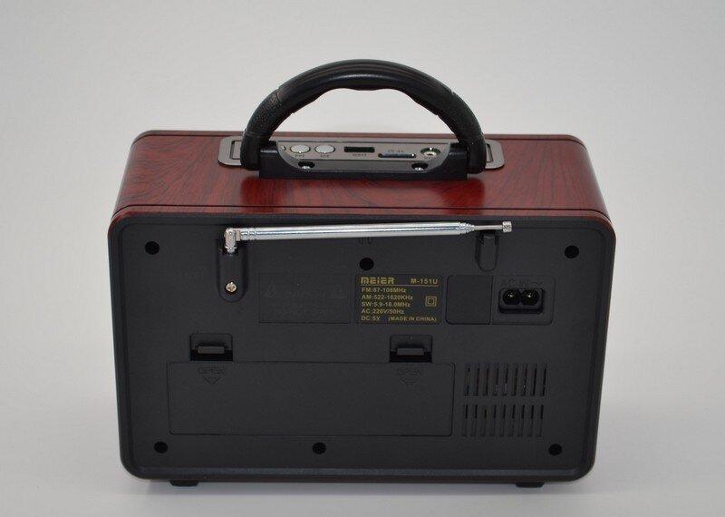 Радиоприемник MEIER M 151 U - фото pic_1ea2a2443abf4622e4aab286d08a0173_1920x9000_1.jpg