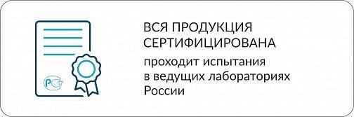 pic_5eaaf64a8e2938c689366f867114bb16_1920x9000_1.jpg