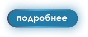 СУПЕРМАРКЕТ КРОВАТЕЙ от Производителя - фото pic_74509df19091bd3a639cfe63278125f3_1920x9000_1.png