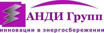 Солнечный водонагреватель «АНДИ Групп» в передаче «Дачный ответ» на TV. - фото 1