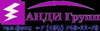 Солнечные коллекторы АНДИ Групп в Саратовской области. - фото ООО ПК АНДИ Групп