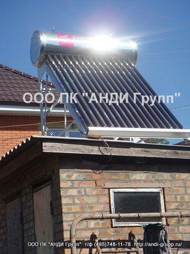 Горячая вода на даче без затрат на электричество! - фото солнечный водонагреватель