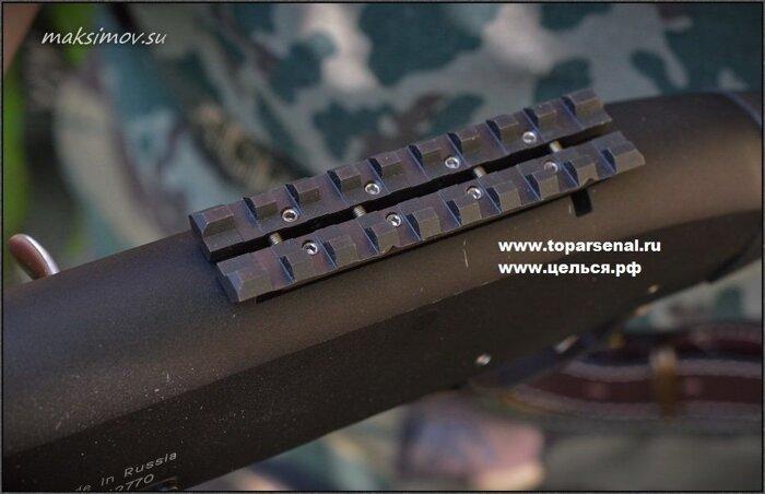 кронштейн-переходник этми-023 МР-155 планки 13+/-0,5 мм - вивер/пикатини