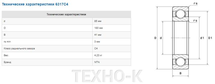 Подшипники KOMATSU - фото pic_d7ca7fd12be1ae1_1920x9000_1.png