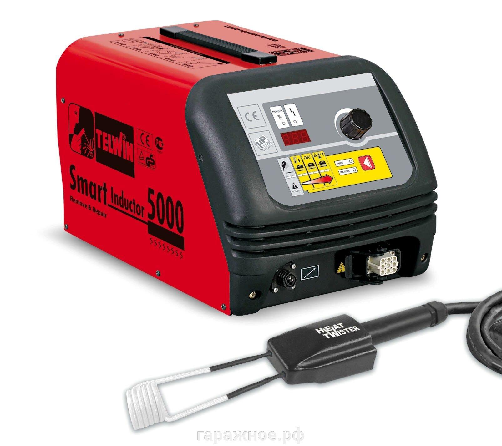 Установка индукционного нагрева Telwin Smart Inductor 5000 Twister