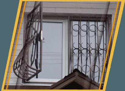 Металлические решетки на окна - фото pic_32188f0c0f03013_1920x9000_1.png