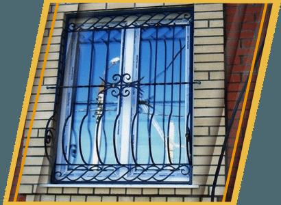 Металлические решетки на окна - фото pic_01140f41832c9ff_1920x9000_1.png
