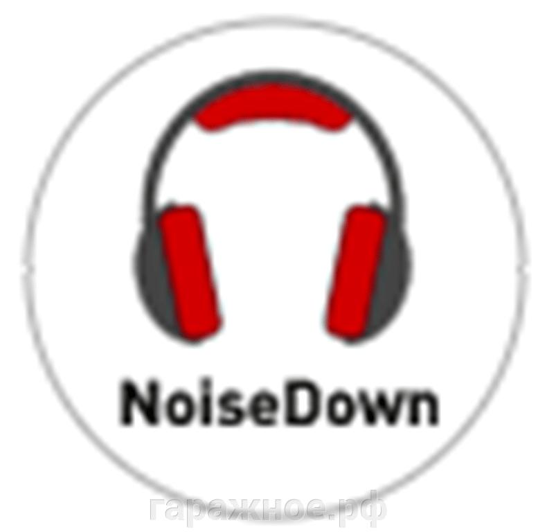 Балансировочный стенд - фото Технологии NoiseDown