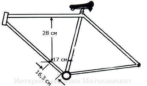 Комплект включает в себя всё необходимое для установки двигателя на велосипед. Необходимые размеры рамы приведены на чертеже
