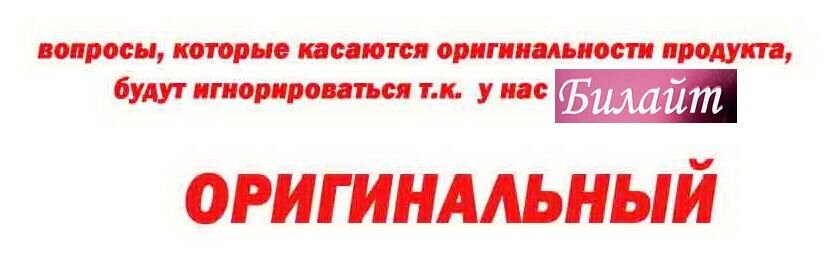 pic_6309f54c93fa9b8_1920x9000_1.jpg