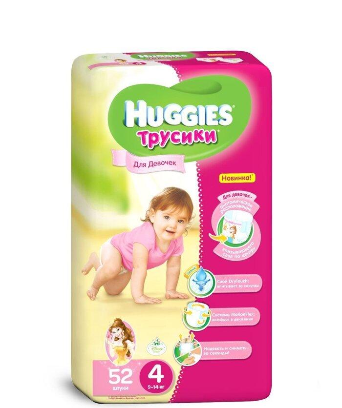 Трусики Huggies (Хаггис) - фото pic_083f3f7fe04fe57_700x3000_1.jpg