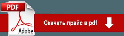 Запасные части для тягового состава ЖД транспорта - фото Скачать прайс-лист