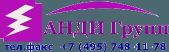 АНДИ Групп солнечные коллекторы